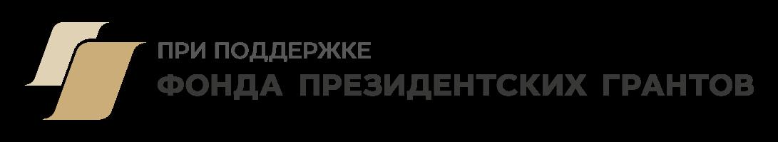 ЛИЦА МОДЕРНИЗМА