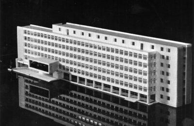 Здание проектных институтов